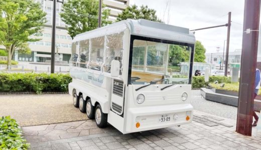 【電動小型バスBB(ビービー)】富山駅北から富山県美術館まで無料で往復できるエコなバスに子供と乗ってきた体験談!