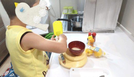 【簡単!自由研究にもおすすめ!】手作りコーラの作り方!【雨の日の子供との過ごし方】【具材の再利用・研究としての体裁を整える方法】