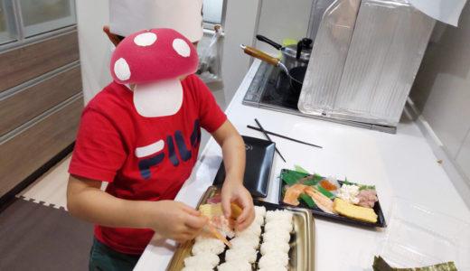 【くら寿司でテイクアウト】子供大喜び!リアルお寿司屋さんごっこができる「おうちでくら寿司セット」体験談!