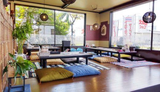 【スパイスカレーGOCHI(ゴチ)】高岡市にある本格派スパイス料理で子供とお子様ランチを食べてきた体験談!