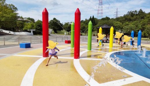 【噴水パラダイス】「太閤山ランド」噴水広場の場所へ最短で行く方法!最寄り駐車場から道を解説!【富山県】